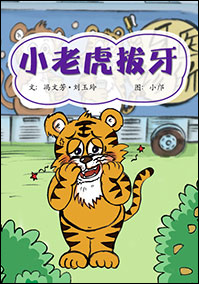 K1-Chinese-NEL-Big-Book-4.png