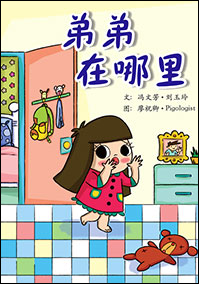 K1-Chinese-NEL-Big-Book-6.png