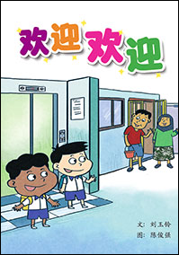 K1-Chinese-NEL-Big-Book-8.png