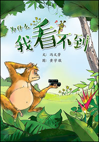 K1-Chinese-NEL-Big-Book-9.png