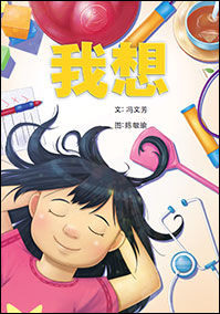K2-Chinese-NEL-Big-Book-1.png