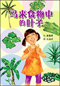 K2-Chinese-NEL-Big-Book-10.png