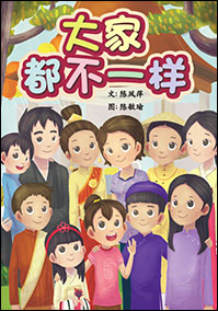 K2-Chinese-NEL-Big-Book-12.png