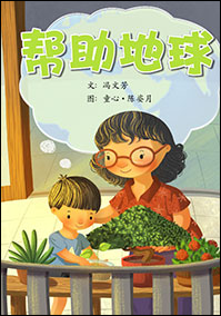 K2-Chinese-NEL-Big-Book-13.png