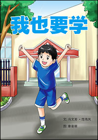 K2-Chinese-NEL-Big-Book-3.png