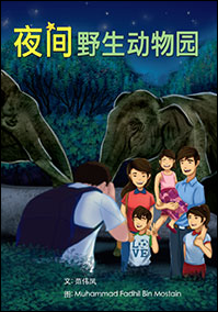K2-Chinese-NEL-Big-Book-9.png