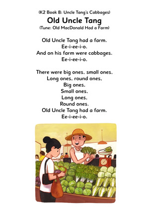 K2 Book 8 Uncle Tang's Cabbages.jpg